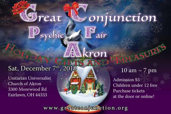 smallGCE Akron12 7 19
